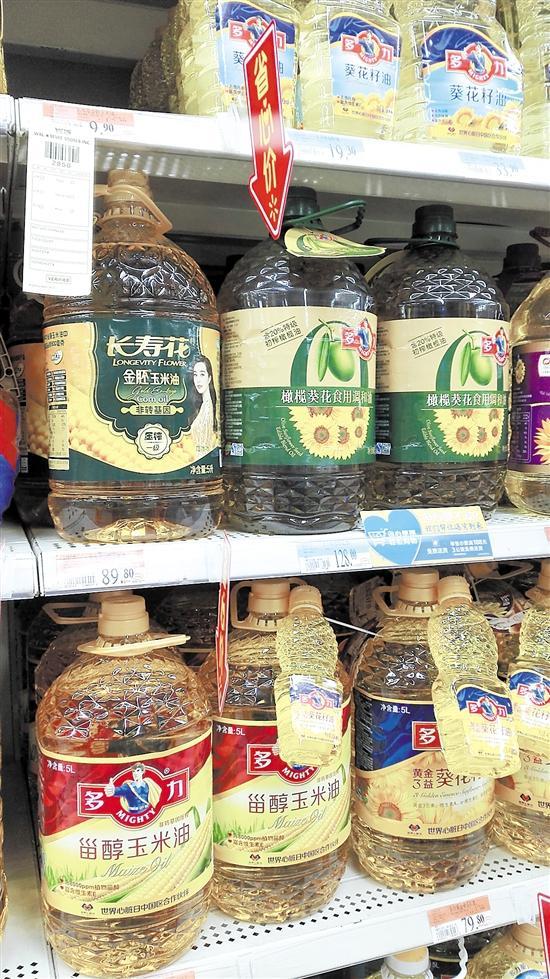 橄榄油含量是否如标注所示存疑问
