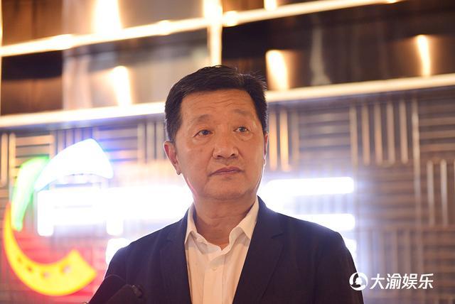 张国立来渝出席先锋电影制片厂项目启动仪式