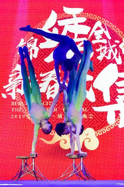 重庆城市非遗艺术晚会 多个非遗项目震撼上演