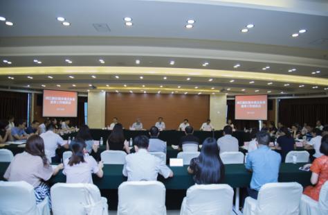 慈善总会在两江新区召开部分重点企业慈善工作座谈会