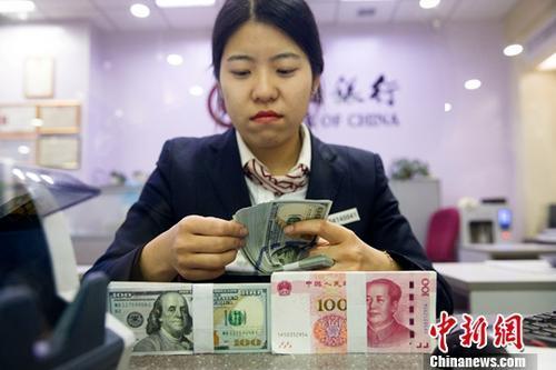 国家外汇局:截至3月末中国外汇储备达31428亿美元