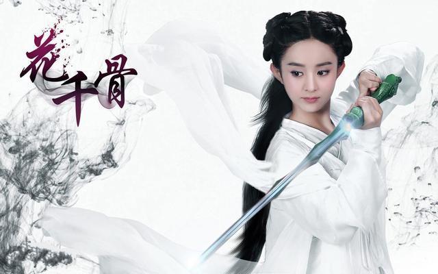 赵丽颖成数据女王 暑期档将继续霸屏
