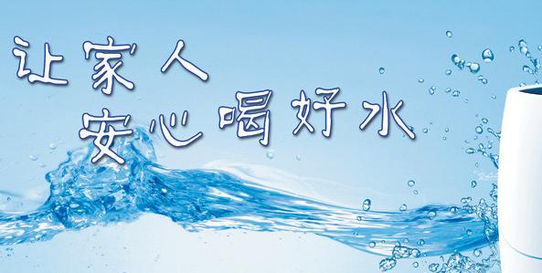 净水器按功能来分都有哪些类型?你知道吗