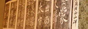 巴渝文化会馆,文创网,重庆文化