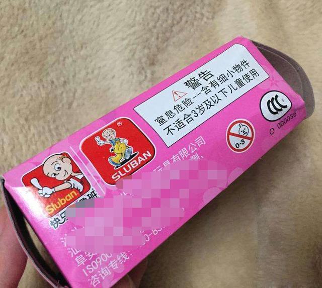 """儿童节临近 买玩具注意认准""""3C""""标志"""