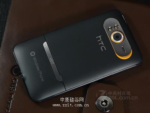 霸气外露WP7系统 HTC HD7仅售2180元