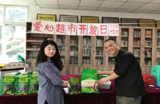 渝中区爱心超市开展送温暖活动