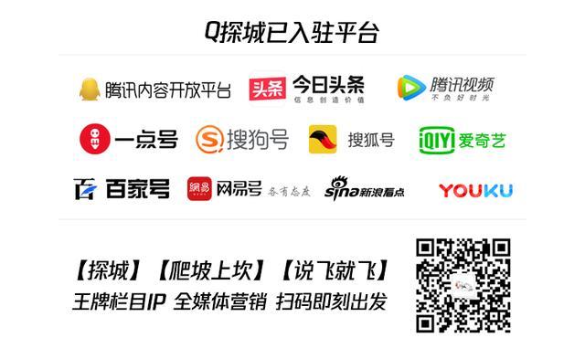 2019清皓假期出产游趋势报告 高铁游订购火爆