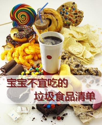 儿童不宜吃的食物_孩子不宜多吃色彩鲜艳食品图_育儿资讯_小葵