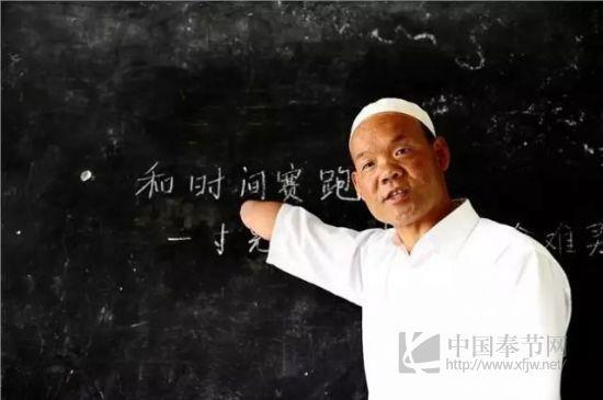 主旋律励志影片《无手老师》在奉节上映