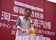 第三届汽车置换节暨首届博悦二手车展成功举办
