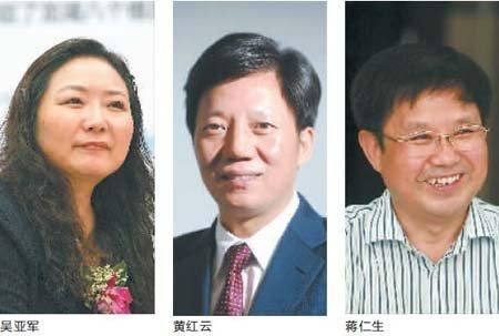 重庆8人登上全球富豪榜 吴亚军排渝富豪首位