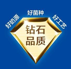 天友希腊神话酸奶冠名《中国新歌声》重庆巡演