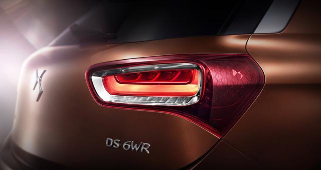 DS首款SUV官图发布 定名6WR/下半年上市