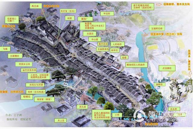 沙坪坝深挖西部新城文化内涵 虎溪老场镇有望重建