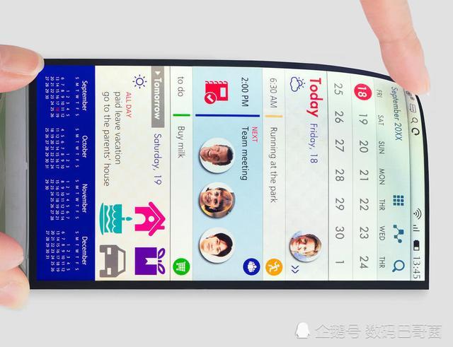 新iPhone细节曝光 6.1英寸用半柔性屏幕