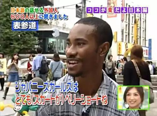 """外国人看不懂的那些日本""""奇葩""""事"""