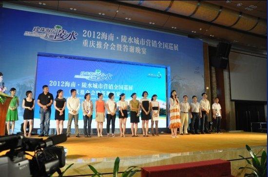 海南陵水旅游地产来渝巡展 受山城市民热捧