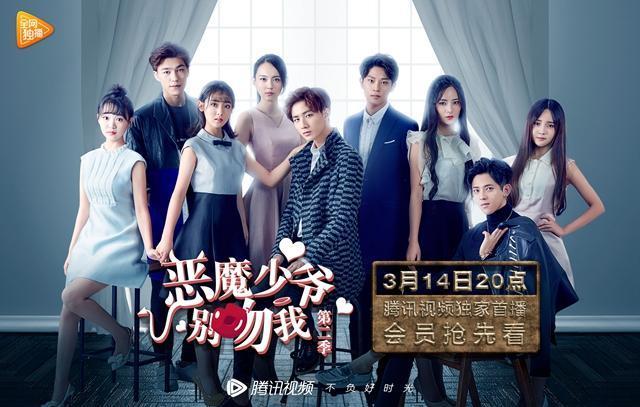 3月追剧指南:乡爱9下部上线 黎明决战再掀谍战