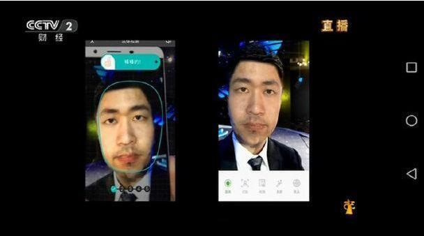 315晚会质疑人脸识别 科技进步背后存漏洞