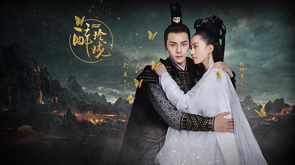 """电视黄金档:靳东拯救""""失婚女""""马伊琍"""