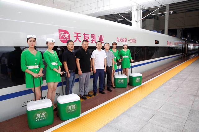 据说这辆列车可以通往幸福,还不快上车?