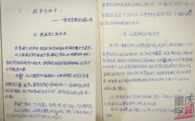 """【重庆学神NO.04】重庆10岁娃娃为""""当总统""""练就神技能"""