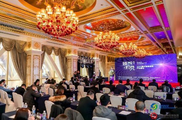 重庆发起智慧家居产业联盟 跨界