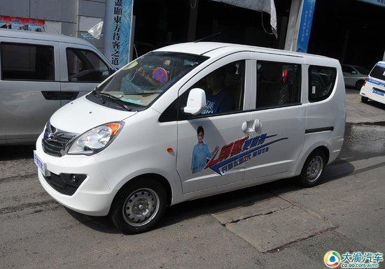 开瑞优雅 2代重庆上市 售价 4.69万 5.99万 大渝高清图片
