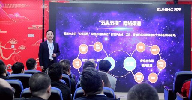 """重庆苏宁打造""""五横五纵""""实现规模200亿元"""
