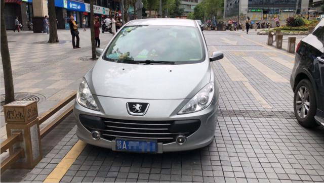 男子开报废车上路 结果车证均被扣