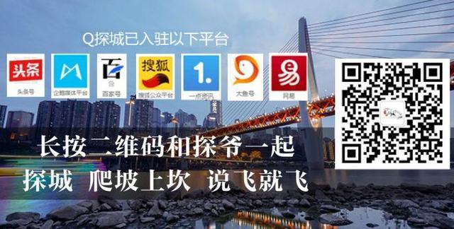 赵鹏的新歌《盼归》竟在重庆北碚金刚碑拍摄