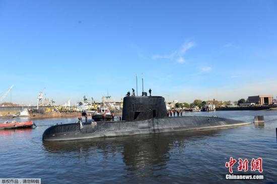 阿根廷失踪潜艇上44名船员已全部遇难