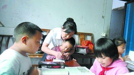 乡村女教师 因爱格外美