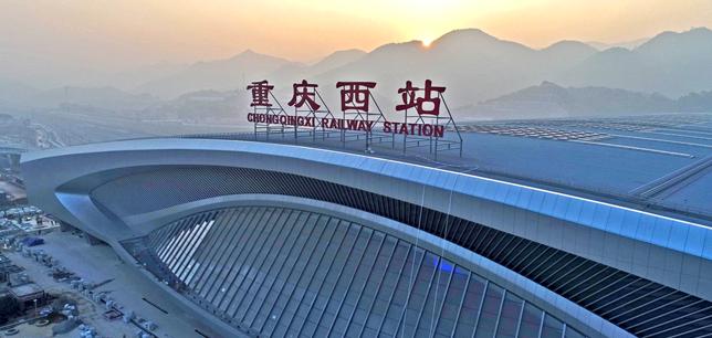 重庆西站 沙坪坝站 渝贵铁路 25日同步开通运营