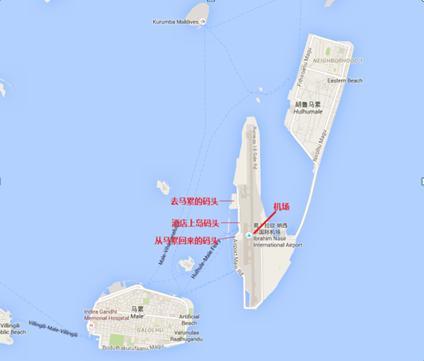 马尔代夫进入紧急状态 赴马游客避免前往马累