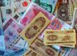 你真的懂钱吗?99%的人都不晓得的人民币变迁史