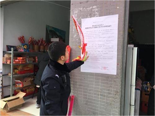 春节期间万州收缴了189个孔明灯!
