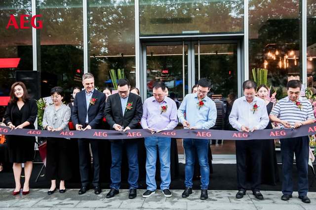 用时间诠释经典 德国百年品牌AEG中国首家品牌体验店正式揭幕