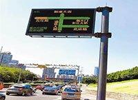 重庆交通管理朝着智能化精细化迈进