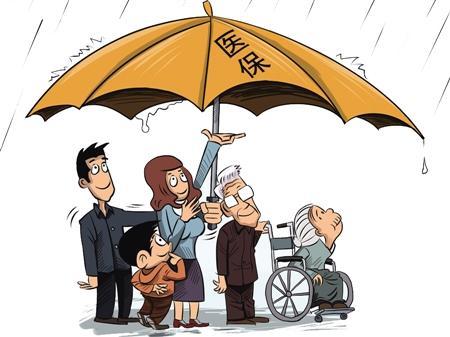 《通知》规定,三类人群可以个人身份参加(接续)城镇职工医保.