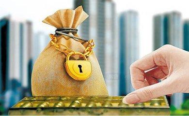 置业指南:买房怎么贷款更省钱