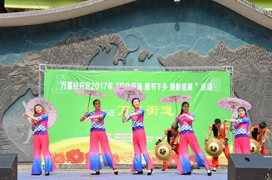 重庆文理学院音乐学院开展暑期三下乡社会实践活动