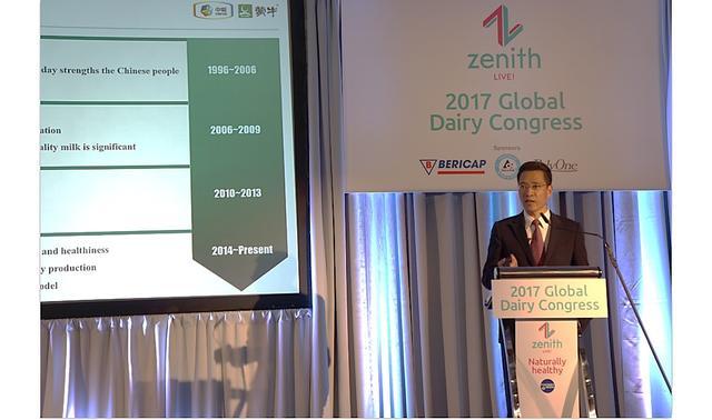 全球乳制品大会 蒙牛向世界介绍中国乳业4.0