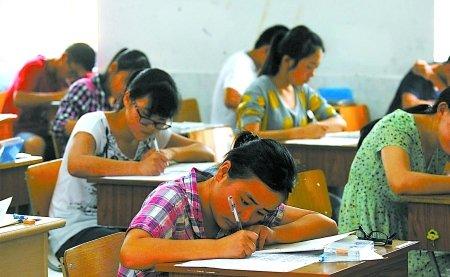 高考填报志愿 本专科录取分类分层划线