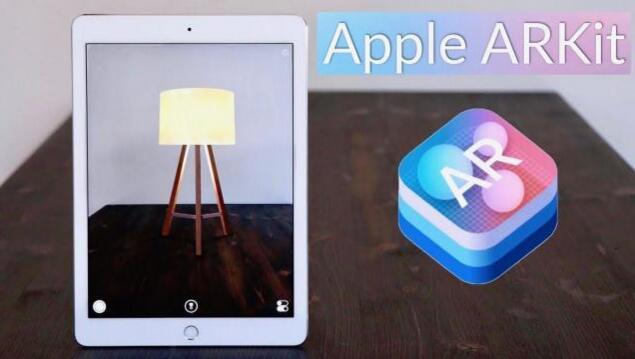 苹果ARKit是个什么鬼?这些信息你得知道