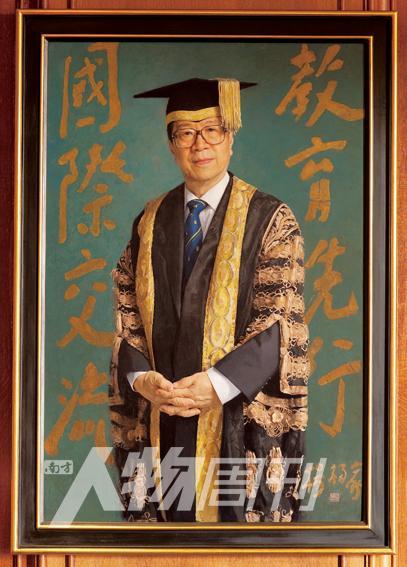 """杨福家的""""博雅教育""""实验:小班教学 英语授课"""