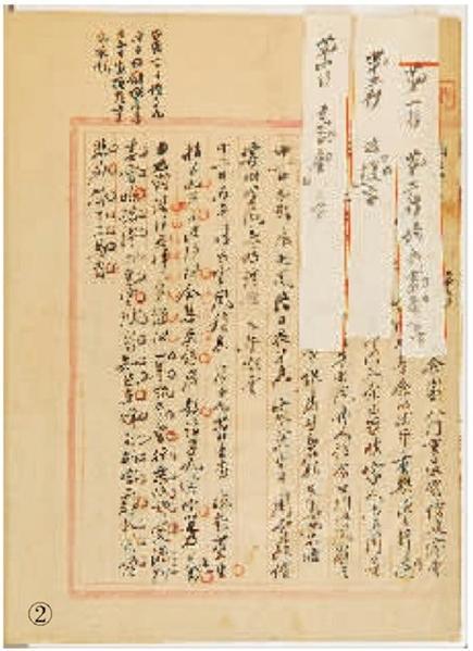 蔡元培为何要删改《越缦堂日记》