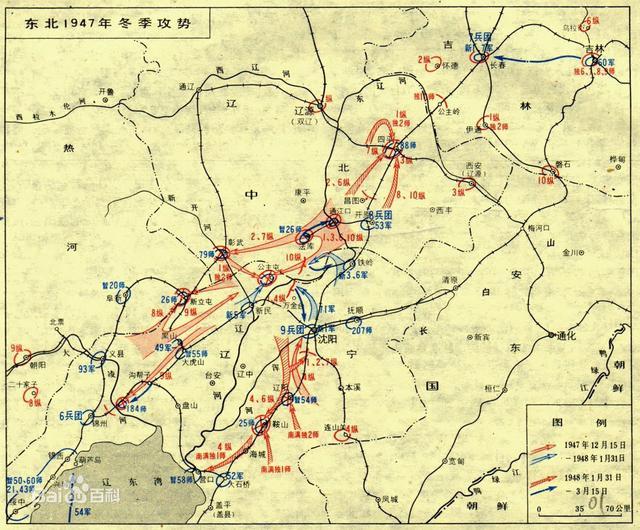 1947年郓城战役图片