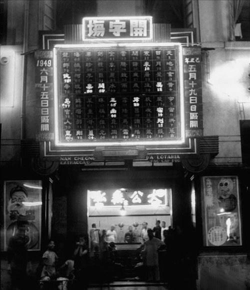 澳门博彩业发达史:晚清起步 回归后开放赌权